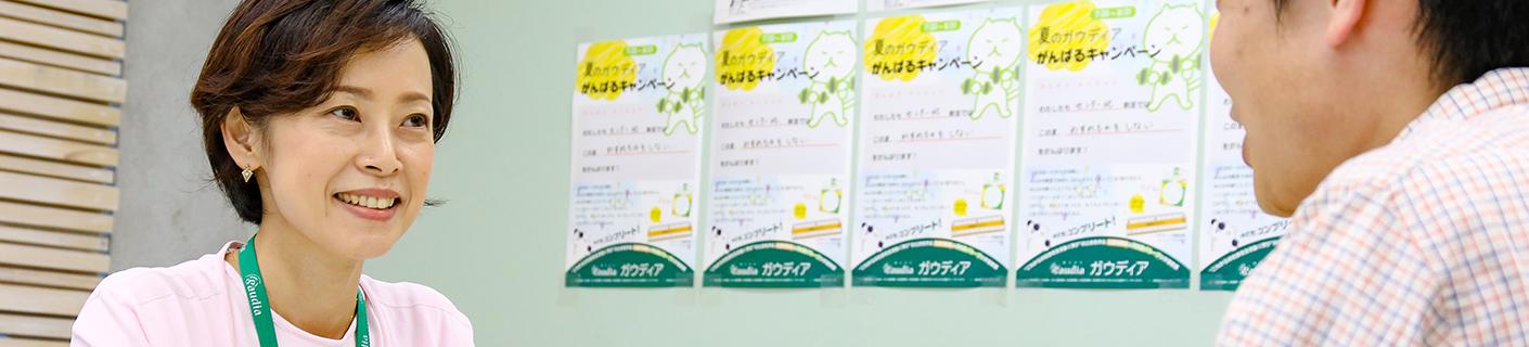 日能研関東の2校舎のガウディアで、直営教室の先生を募集中!